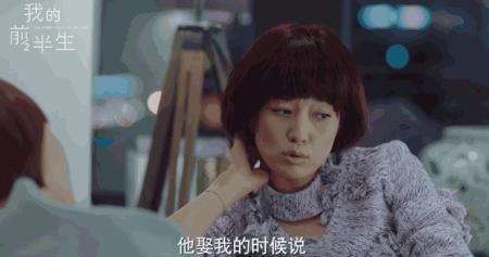 不努力学习,迟早活成罗子君