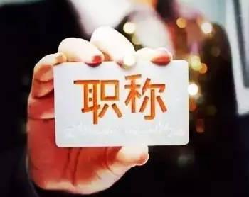 重庆中级会计职称考试