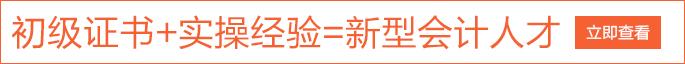 重庆地区2018年初级会计职称渝北区考点