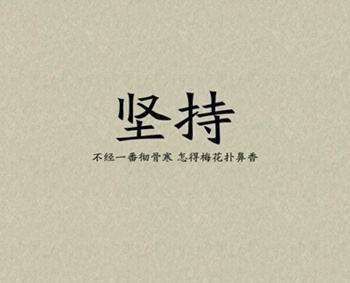 重庆2018年中级会计职称考试,你还敢备战吗?
