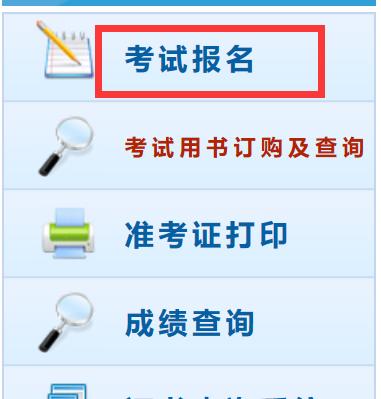2019年重庆中级会计职称报名时间