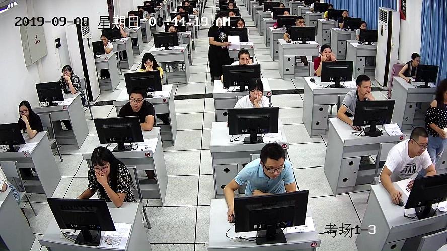 2019年中级会计职称考试人数突破160万人