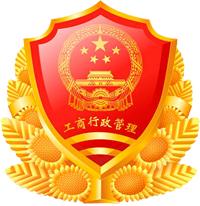 中国人民共和国财政部